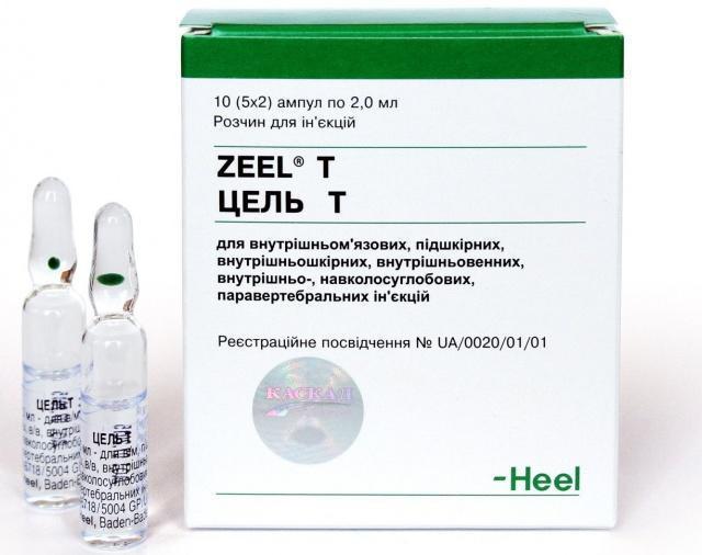 Лекарство от артроза: препараты, таблетки и мази