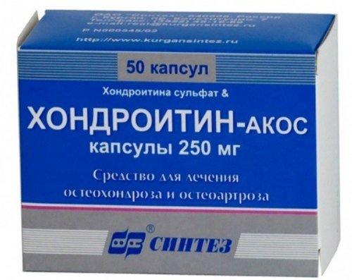 хондропротекторы для лечения артроза тазобедренного сустава