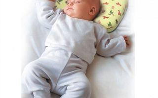 Ортопедическая подушка для грудничков при кривошее