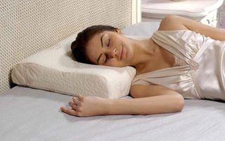 Подушка при остеохондрозе шейного отдела