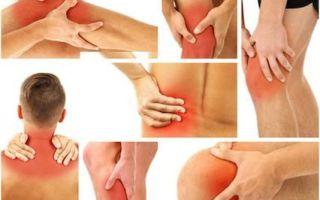 Что делать, если болят суставы рук и ног?