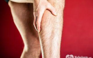 Почему может возникать боль в мышцах ног?