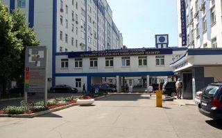 Как найти лучшие медицинские центры москвы?