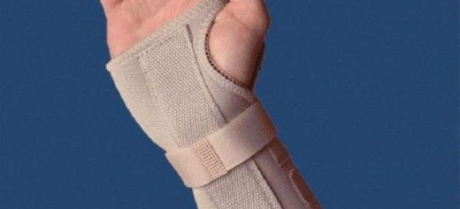 Профессиональные заболевания лучезапястного сустава бальзам для суставов живокост