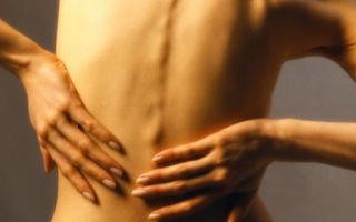 Оссифицирующий миозит и его лечение