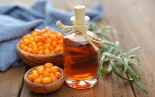 Рекомендации по применению облепихового масла при ожогах в домашних условиях