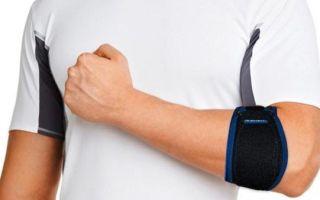 Зачем нужен бандаж для локтевого сустава и как его выбрать?