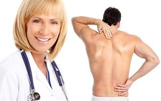 К какому врачу обратиться, если болит спина?