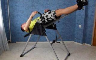 Как применять инверсионный стол для позвоночника