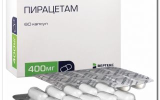 Таблетки от шейного остеохондроза