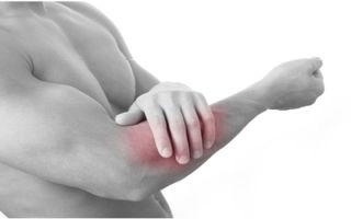 Боли в локте при нагрузке и надавливании