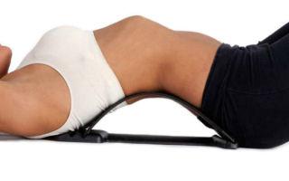 Как применять тренажер для позвоночника «здоровая спина»