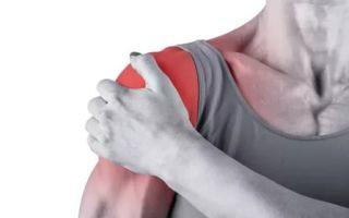 Причины боли в плечевом суставе правой руки и методы лечения