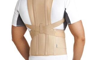 Ортопедический пояс для осанки spino