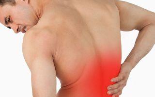 Оказание первой помощи при боли в спине в районе поясницы