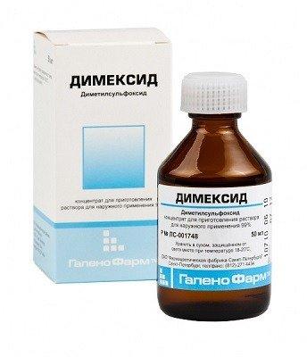 Раствор на основе димексида