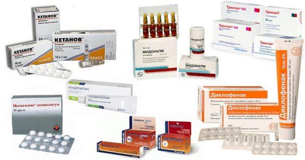 медикаменты от артрита