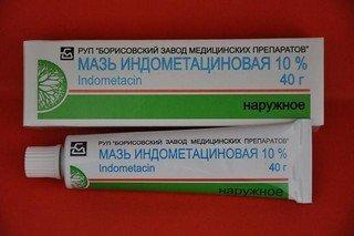 Индометациновая