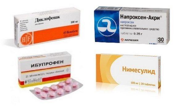 лекарства против обострения подагры