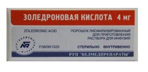 zoledronovaya
