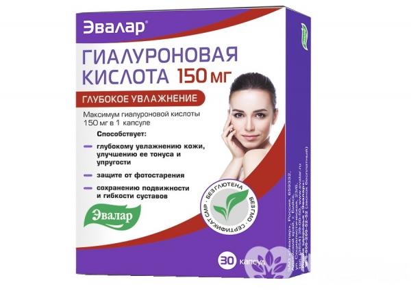 препараты на гиалуроновой кислоте