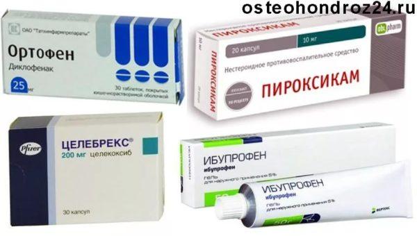 таблетки против воспаления