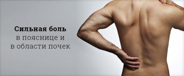Болит левый бок со спины причины боли под ребрами сзади на уровне талии