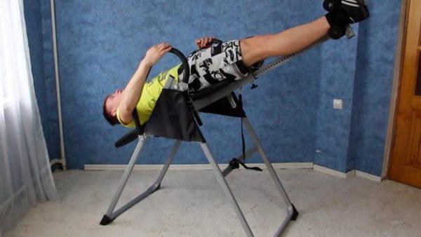 Инверсионный стол при грыже позвоночника