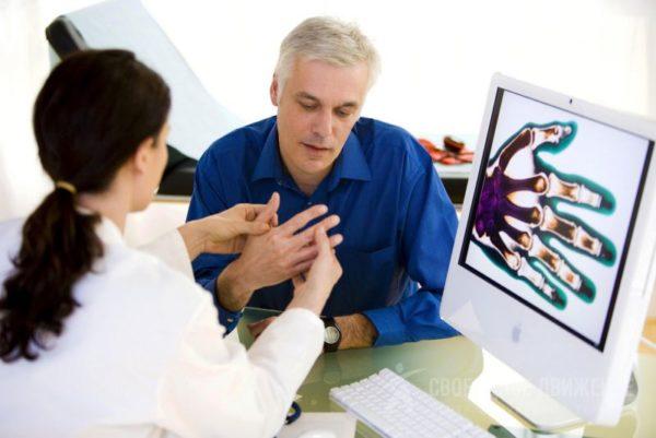 Какой врач занимается суставами - Лечение Суставов