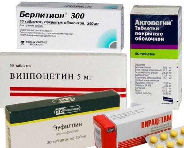 Какие таблетки принять от шейного остеохондроза