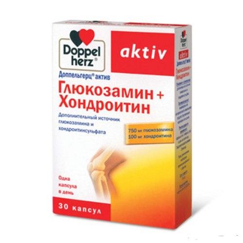От суставов таблетки протезирование тазобедренного сустава реабилитация санатории новосибирск