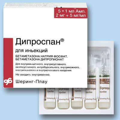 Дипроспан лекарство от боли в суставах воспаление межсуставной жидкости